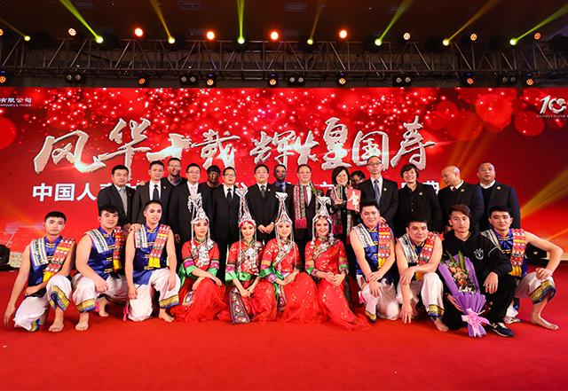 中国人寿财险浙江省分公司10周年庆典