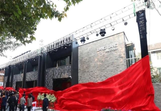 杭州郎朗艺术世界揭幕仪式