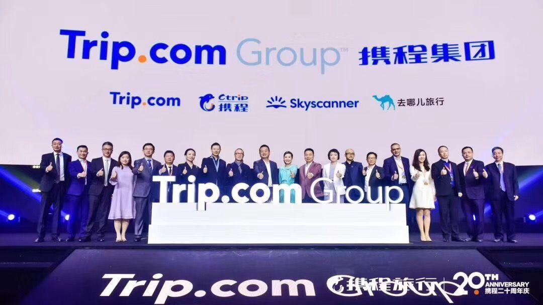 携程宣布集团英文名改为Trip.com Group,20周年公布G2战略